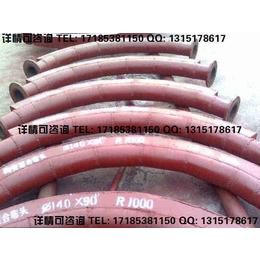 陶瓷复合管产品结构突出优点
