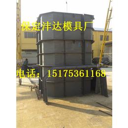 化粪池模具  化粪池模具供应商