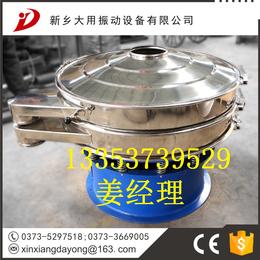 振动筛厂家供应豆浆过滤机_液体振动筛