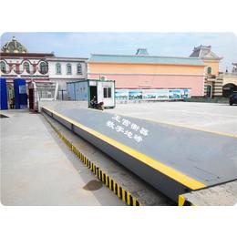 王宫衡器销售1-300吨U型钢地磅