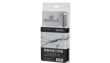 TOTO铜质坐便器安装三件套配件D104R