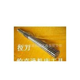 加工订制键槽拉刀,采用优质高速钢精工制造