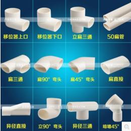 供应江西PVC三通 扁三通变径三通移位器三通三通盒