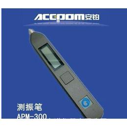TV200笔式测振仪