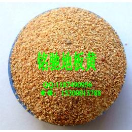 彩砂涂料彩砂 天然彩砂 天然涂料彩砂 外墙彩砂涂料价格