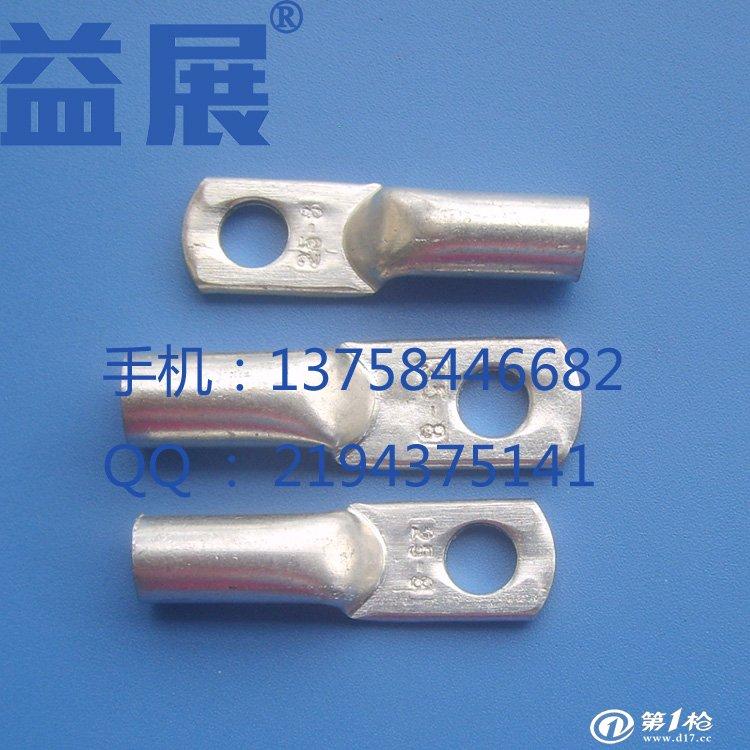 产品规格:JG-(10-1000平方) 品名:JG接线端子 材质:T2紫铜 表面处理:镀锡 型号:JG 用途:家用电器,电气业,机械设备厂,船厂,配电柜、配电箱等。 特点:产品表面镀锡,防氧化,寿命长,增加产品导电性 JG铜鼻子规格型号:JG10-6,JG10-8,JG10-10,JG16-6,JG16-8,JG16-10,JG16-12,JG25-6, JG25-8,JG35-8,JG25-10,JG25-12,JG35-6,JG35-8,JG35-10,JG35-12 JG50-6,JG50-8,J