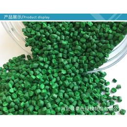 景泰色母粒 填充母料 功能性母料 厂家直销 绿色环保缩略图