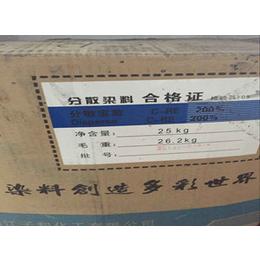 回收分散染料15031049264