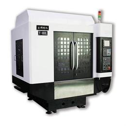 台群精机(图) 立式加工中心机价格 加工中心机