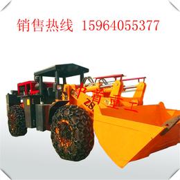 陕西井下专用电动装载机矿用装载机品牌中首重工