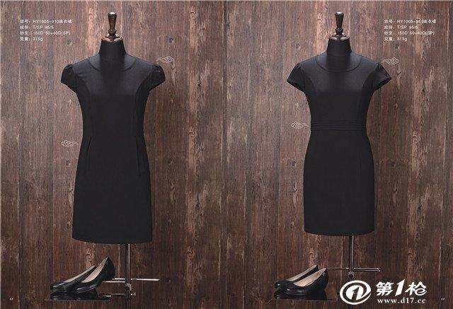 显瘦连衣裙 工作服 正装展示图1