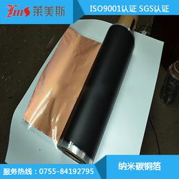 厂家直销纳米碳铜箔散热片 纳米碳铝箔散热片  纳米铜箔
