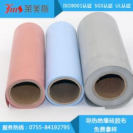 供应室外路灯粉红色绝缘硅胶布 导热硅胶布 防火防水矽胶布