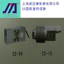 倾斜料位控制器交流凸轮控制器CS型称重传感器