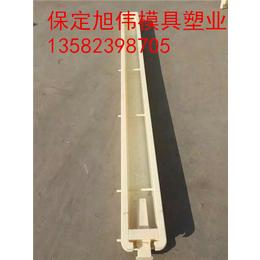 专业提供高铁丝网立柱模具