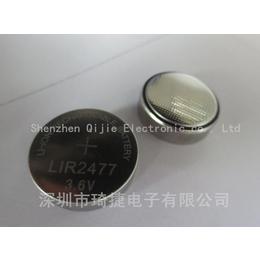 应急照明手电筒充电纽扣电池LIR2477