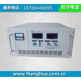 400V500A大功率高压直流稳压电源可调直流电源