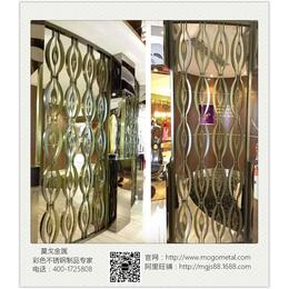厂家定制2016新款酒店餐厅古典拉丝仿青古铜不锈钢屏风隔断