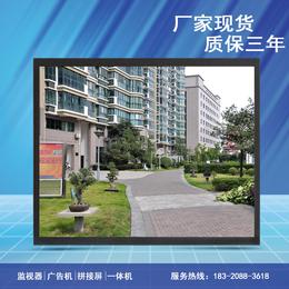 深圳市京孚光电供应壁挂式15寸液晶监视器HDMI接口亚博国际版