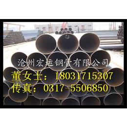 河北沧州钢管厂供应273mm热扩钢管 建筑建材无缝钢管