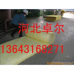 莆田无甲醛环保玻璃棉毡厂家