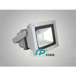 安丘100W投光灯、100W投光灯价格、100W投光灯图片