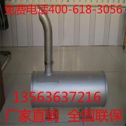 上海凯动4105四配套水箱冷却器、凯动柴油机配件价格
