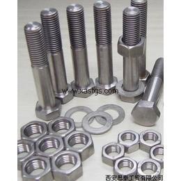 威特钛螺丝+钛标准件+钛加工件+钛紧固件+ 西安思泰