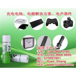 呼和浩特<em>五号</em>充电<em>电池</em>,<em>五号</em>充电<em>电池</em>生产商,绿色科技(多图)