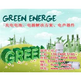 香港<em>五号</em>充电<em>电池</em>,绿色科技(在线咨询),<em>五号</em>充电<em>电池</em>生产商