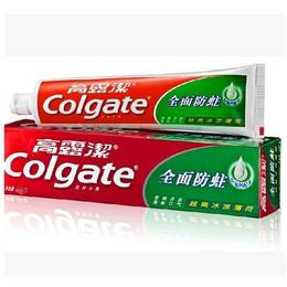 高露洁牙膏厂家供应淘宝超市一手货源极速发货