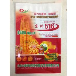 泰州市加工生产玉米种子包装袋-可来样加工-免费设计
