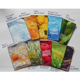 阜阳金霖包装专业生产面膜包装袋-镀铝面膜包装袋-可来样加工