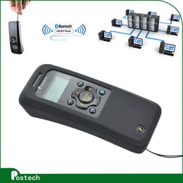 MS3398无线蓝牙激光1D扫描器超市仓储专用一维无线扫描枪