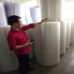 机械配件包装加厚气泡膜 防震防刮伤 苏州亚博国际版