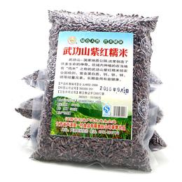 江西萍乡土特产500g武功山紫红糯米赣优紫红大米一件代发稻米