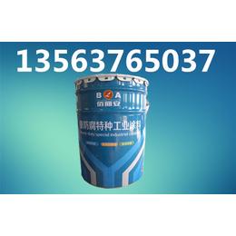 济南环氧玻璃鳞片防腐漆价格多少钱一桶 厂家起批量  佰丽安