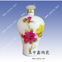 陶瓷酒瓶景德镇陶瓷酒瓶厂家直销