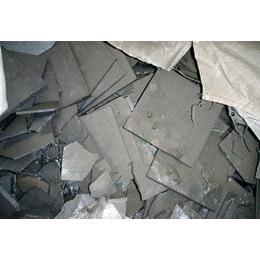 多晶硅 多晶硅边皮回收 回收原生多晶硅 绿之源光伏