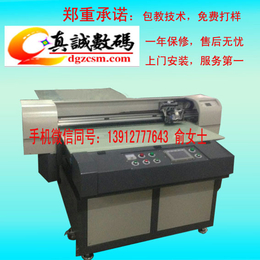 EPSON爱普生A0幅面zc9880数码宽幅打印机厂家报价