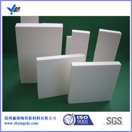 磨矿机耐磨陶瓷衬板专业供应商淄博赢驰
