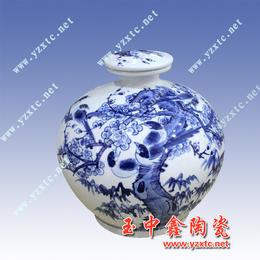 陶瓷酒瓶陶瓷酒瓶价格