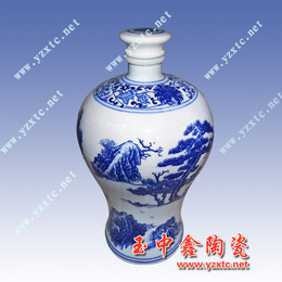 陶瓷酒瓶陶瓷酒瓶批发厂家
