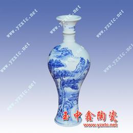 景德镇陶瓷酒瓶厂家定做陶瓷酒瓶