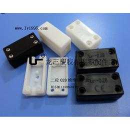 028接线盒龙三塑胶配线器材厂专业生产