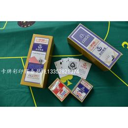 柬埔寨娱乐场所黑芯纸扑克牌定制公司宇华扑克厂你懂的缩略图