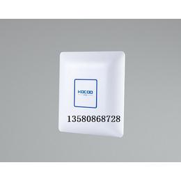 KOCOD无线上网微信认证qy8千亿国际厂商