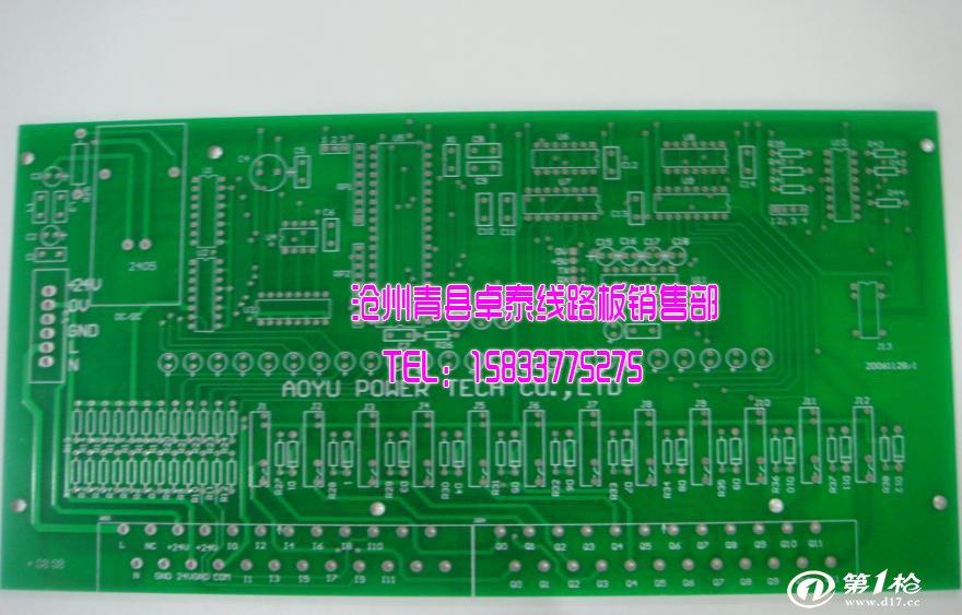 pcb电路板单双面电路板铅锡电路板环氧电路板双面
