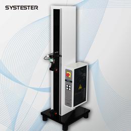 薄膜拉力机 专利产品 行业专用