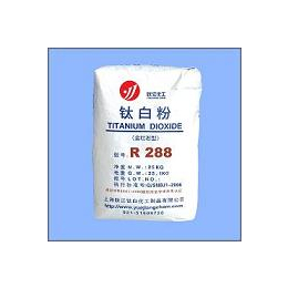 钛粉生产厂商供应跃江金红石型钛粉R-288塑钢专用型
